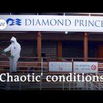Japan ends 'failed' coronavirus quarantine on cruise ship | DW News